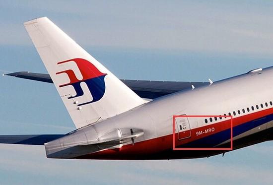 MH370客机尾部特写,红框中为其机身编号9M-MRO