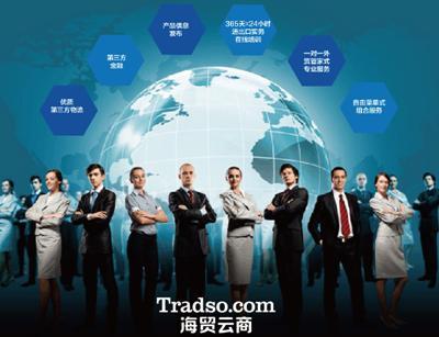 海贸云商平台成为中小微外贸企业好帮手(图)