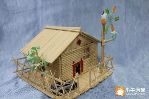 diy手工制作小木屋!开发智力棒棒哒