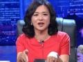 《金星脱口秀片花》金星调侃文联主席诗作 怒批媒体传播试衣间视频