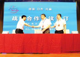 临汾市政府、中国(太原)煤炭交易中心、太原铁路局签订战略合作协议。 李宏伟摄