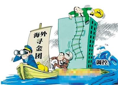 """华人买下""""半个济州岛""""?不实!"""