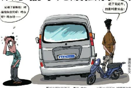 16岁男孩骑摩托车回家时,不慎撞上路沿上停放的面包车,得知车主需要索赔后,男孩没有通知家长,而是从家偷了1000元往对方开的��店一放,买了一瓶农药自杀,所幸男孩目前已脱离生命危险。