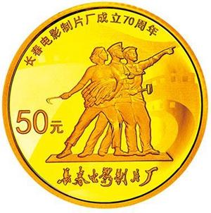 3.110克(1/10盎司)圆形精制金质纪念币背面图案