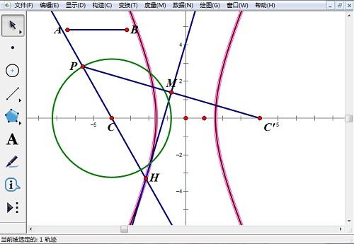 双曲线图片_如何通过几何画板绘制双曲线