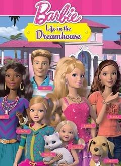 芭比之梦想豪宅第1季--动漫