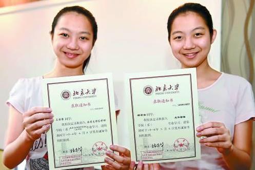 展示她们收到的北京大学录取通知书   导语:7月27日,安徽合肥双胞