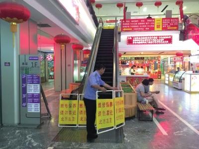 昨日下午,涉事主动扶梯停用。京华时报记者陶冉摄