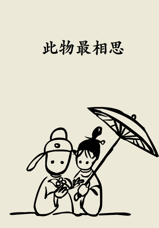 手绘漫画q版人物医生