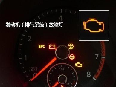 发动机排气系统故障灯亮怎么办?