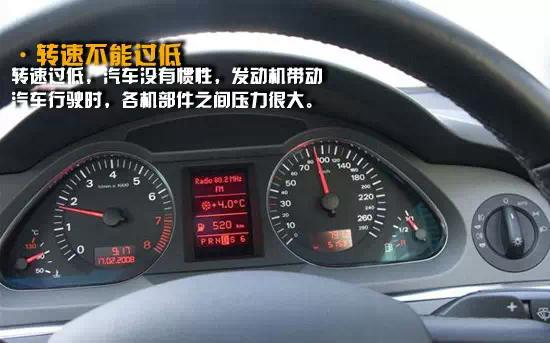义乌自动变速箱维厂