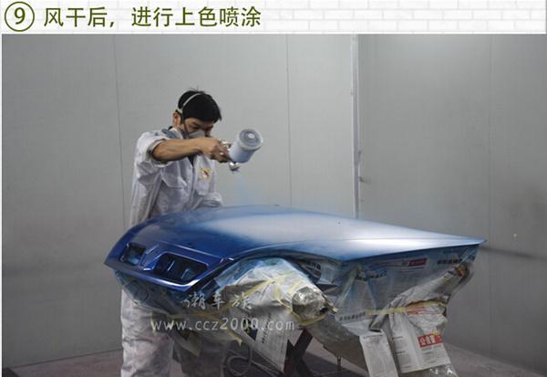 汽车喷漆作业流程示范欧楷视频教学图片