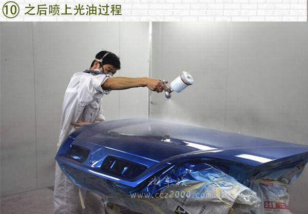 汽车喷漆作业流程推拿视频示范雷波图片
