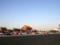 老北京头一遭 长安街上数第一