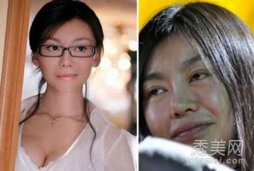 16位女星素颜照流出 看范冰冰章子怡刘嘉玲卸妆后()