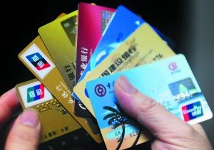 银协上周发布的2014年度《中国信用卡产业发展蓝皮书》指出,过去一年,银行信用卡活卡率仅为58.7%,这意味着超四成的信用卡处于休眠状态。7月31日,央行发布《非银行支付机构网络支付业务管理办法》,大幅减少了第三方支付机构可代理的金融业务范围,有望助推包括信用卡在内的银行卡的未来发展。如何提高活卡率以及满足交易市场中更多灵活便捷的服务需求,是银行亟待解决的问题。