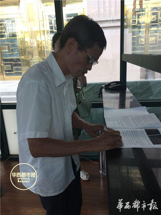 (最高法刑事庭的传达室内,林尊耀在签署材料准备提交。