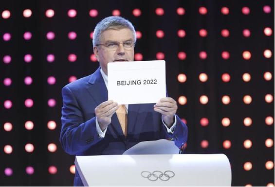 2015年7月31日在吉隆坡举行的第128次国际奥委会全体会议上,国际奥委会主席巴赫宣布北京成为2022年(第24届)冬季奥林匹克运动会的举办城市。北京将成为历史上第一座既举办过夏季奥运会(北京2008年夏季奥运会)又举办过冬季奥运会的城市。