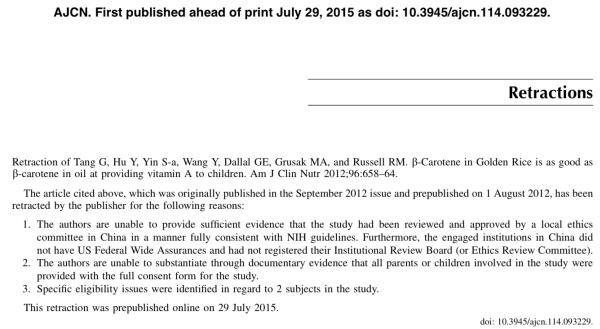 7月29日《美国临床营养学杂志》在网上发布撤稿公告(截屏图)