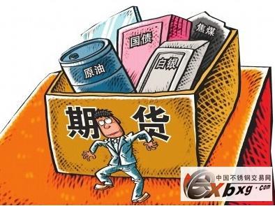 期货交易技巧(七):对期货持仓与成交量关系讨论