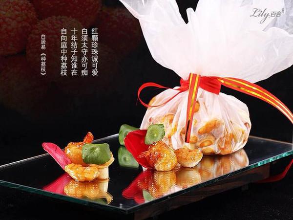 唐山第一家意境菜餐厅 印象百合创意私房菜