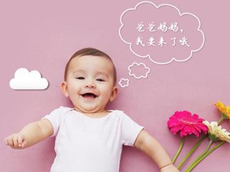做试管婴儿的不良情绪