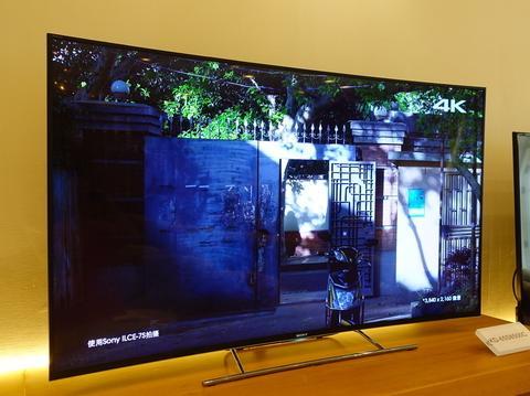 什么牌子的4k电视好-4k电视哪个牌子好,4k电视