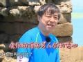 《极限挑战第一季片花》第八期 海上扫雷:张艺兴遇蛇吓破胆 小猪学青岛方言