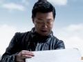 《极限挑战第一季片花》神秘箱子惊诧黄渤 极限型男帅气集结
