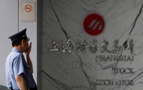 上证所对《上海证券交易所融资融券交易实施细则(2015年修订)》第十五条进行了修订。 徐晓林 澎湃资料