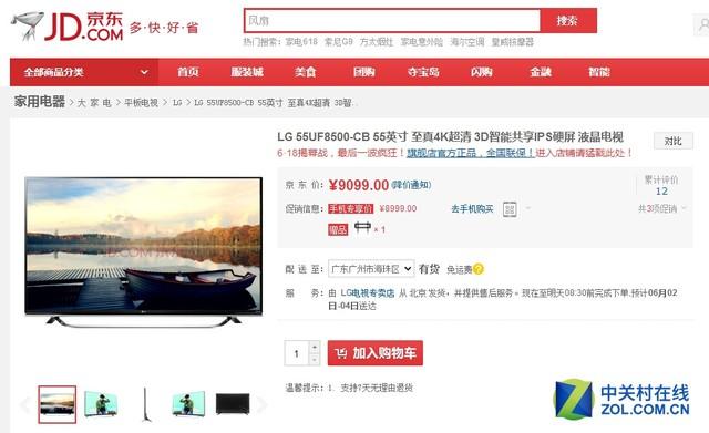 55英寸4K最主流 七款超清电视全推荐