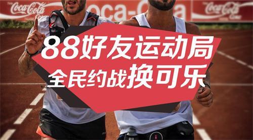 跑步赛事,将进军北京/上海/长沙/厦门/重庆/南京/杭州/青岛八个城市.