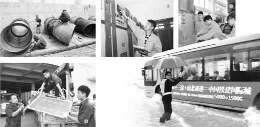 图:排水队担任人在管道穿堤工程一线批示开工。图:翻开泵机,预备抽排。图:检验泵机。图:疏捞班组青年职工预备动身去改换井盖。图:排水队副队长夏福利在雨中引导交通。黄 倩摄制图:蔡华伟