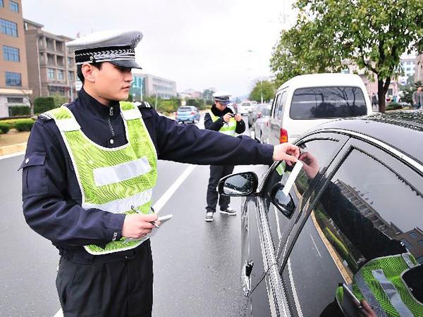 建设银行交罚款_在成都违章停车被贴条怎么处理?是告知书不是罚款单,要我五 ...