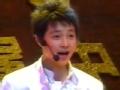 《极限挑战第一季片花》张艺兴青涩视频合集 表情严肃唱京剧