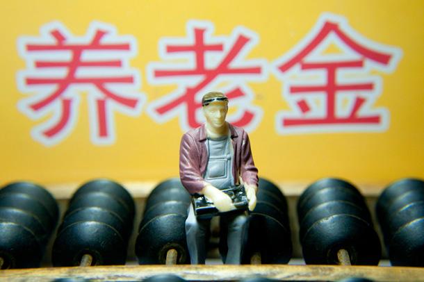 """中新网北京8月5日电 (记者 李金磊)随着机关事业单位全面完成基本工资标准的调整,养老金""""并轨""""也正式进入实质性启动阶段。目前,山东、上海等一些地区陆续公布了当地的养老金并轨实施意见和办法,明确了个人缴费工资基数。"""