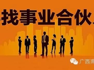 艺行教育集团桂林创业基地诚邀创业合伙人