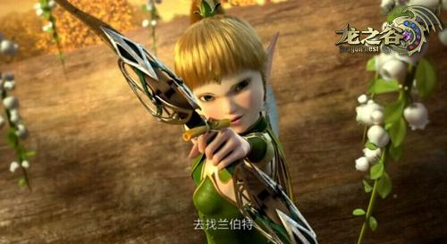 龙之谷 同名改编动画与第二部电影 精灵王座