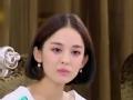 《搜狐视频综艺饭片花》第三十期 十女星真人秀上斗心机 高能剧情堪比《甄嬛传》