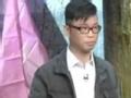 《极限挑战第一季片花》王迅大跳东北秧歌跌倒 即兴改编《好汉歌》