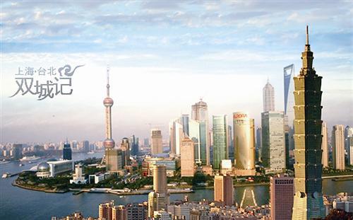 城市论坛_柯文哲将赴上海出席论坛(图)