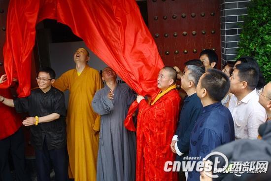 """6月28日,少林寺住持释永信在西安为""""少林都会禅堂""""揭牌。(材料图)"""
