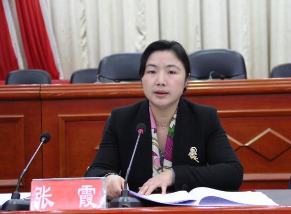 湖南中方县委书记张霞拟擢任副厅级职务