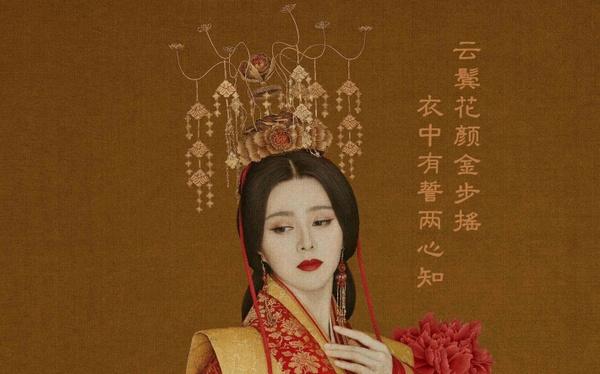 唐朝美人手绘图片