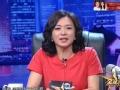 """《金星脱口秀片花》金星曝杰伦是""""闷骚主"""" 吐槽中国综艺抄袭韩国"""