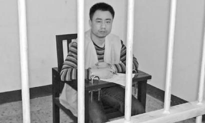 曾爱云从2003年起在看守所被羁押了近12年,今年7月被无罪释放 资料图片
