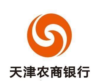 2015年天津农商银行社会招聘信息