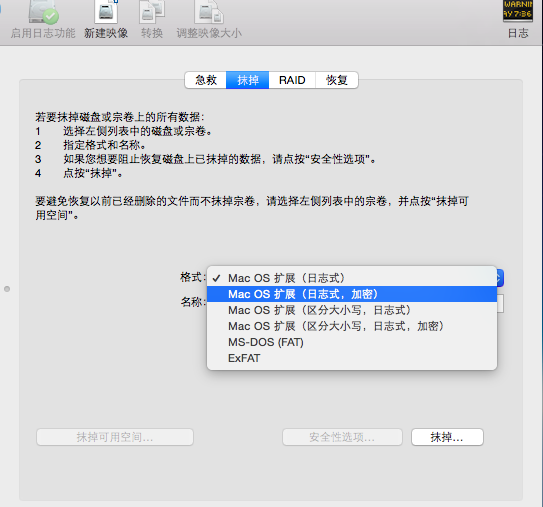 固态硬盘无法写入_mac上硬盘无法写入_mac 移动硬盘无法写入