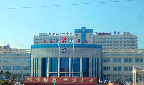 县医院与解放军301医院和郑州大学一附院开展了远程会诊业务,与河南省