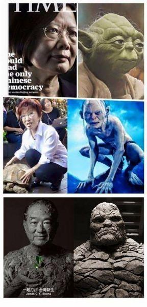 """三位台湾地域指导人推举参选人被网民""""恶搞""""。(香港《明报》网站)"""